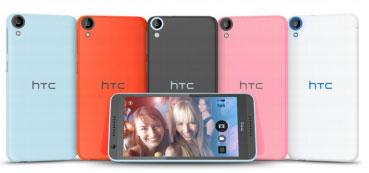 DAS HTC DESIRE 820 GLÄNZT MIT GROSSEM DISPLAY UND HIGH-PERFORMANCE PROZESSOR