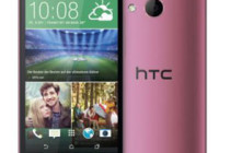 BLOSSOM PINK: DAS HTC ONE MINI 2 – JETZT IN PINK