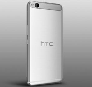 htc-one-x10-leak