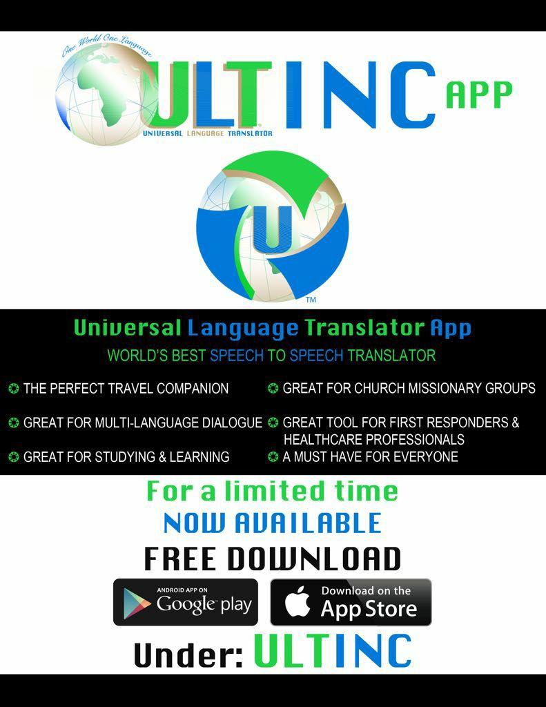 Universal Language Translator (ULT): Der Dolmetscher für die